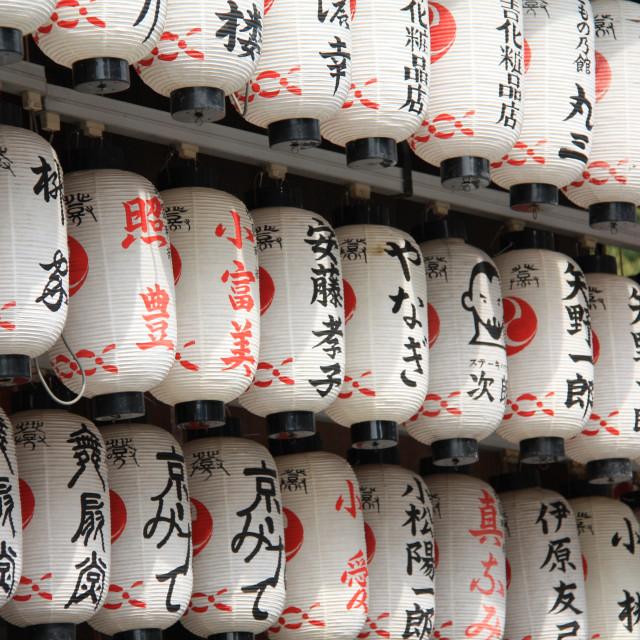 """Japanese lanterns"" stock image"