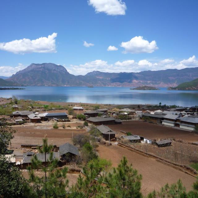 """Lugu Lake, China"" stock image"