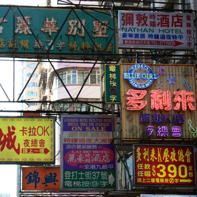 """Chinese street signs"" stock image"