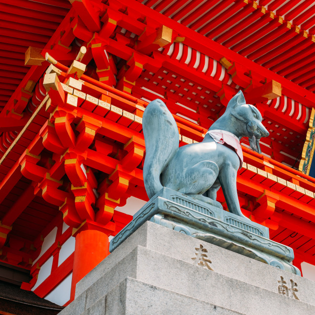 """Fushimi Inari shrine, Kyoto"" stock image"
