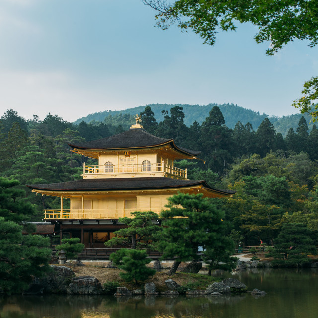 """""""Kinkaku-ji, Kyoto"""" stock image"""