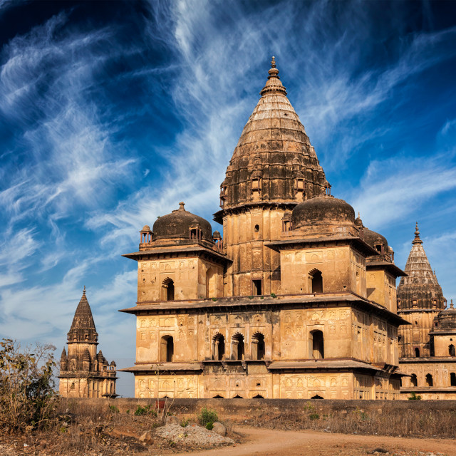 """Royal cenotaphs of Orchha, India"" stock image"