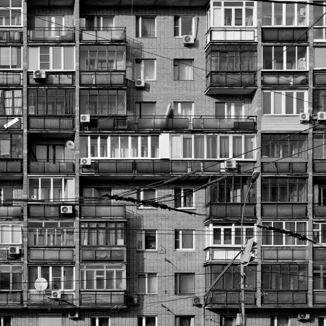 """""""Apartment Building in Moscow"""" stock image"""