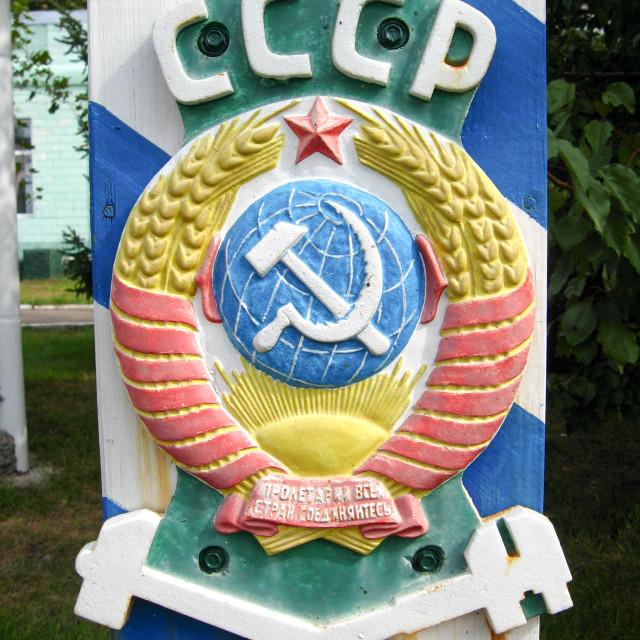 """""""Frontier mark of frontier USSR"""" stock image"""