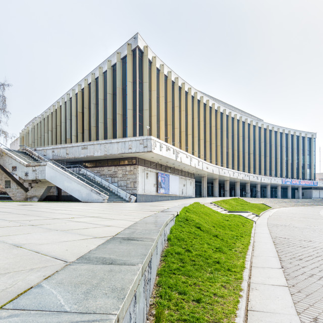 """""""National Palace of Arts """"Ukraina"""""""" stock image"""