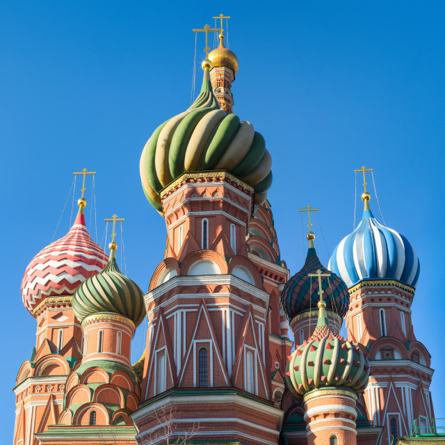 """St. Basil's Cathedral"" stock image"