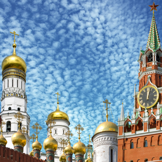 """Moscow Kremlin"" stock image"