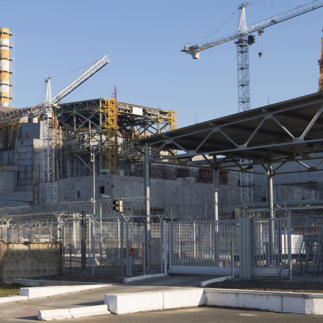 """""""Chernobyl nuclear reactor number 4"""" stock image"""