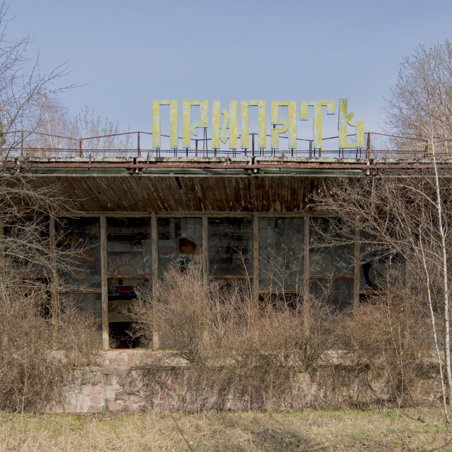 """Cafe, Pripyat, nr Chernobyl, Ukraine"" stock image"