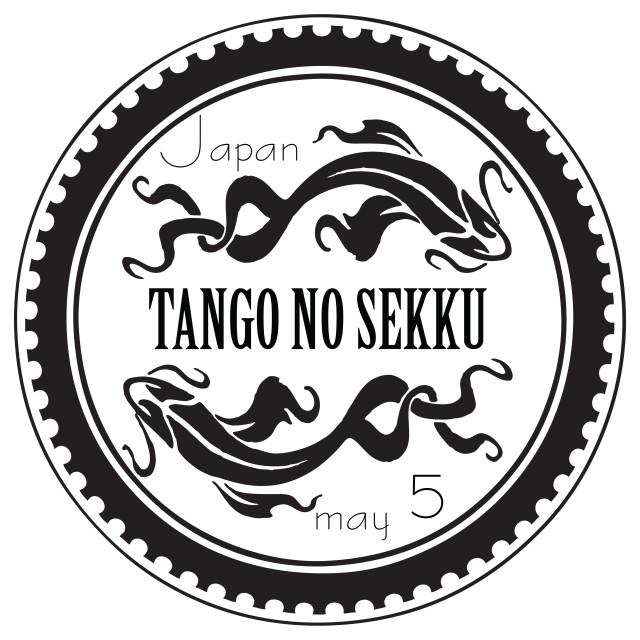 """Tango no Sekku"" stock image"