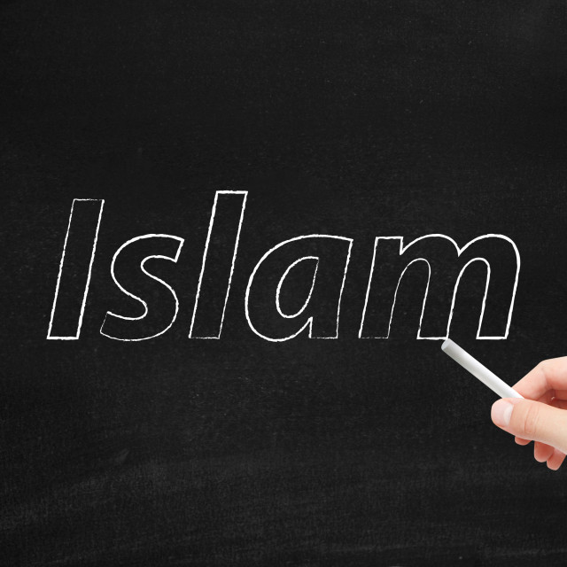 """Islam"" stock image"