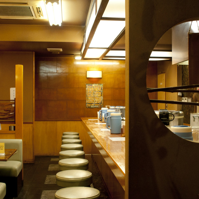 """Japanese cafe"" stock image"
