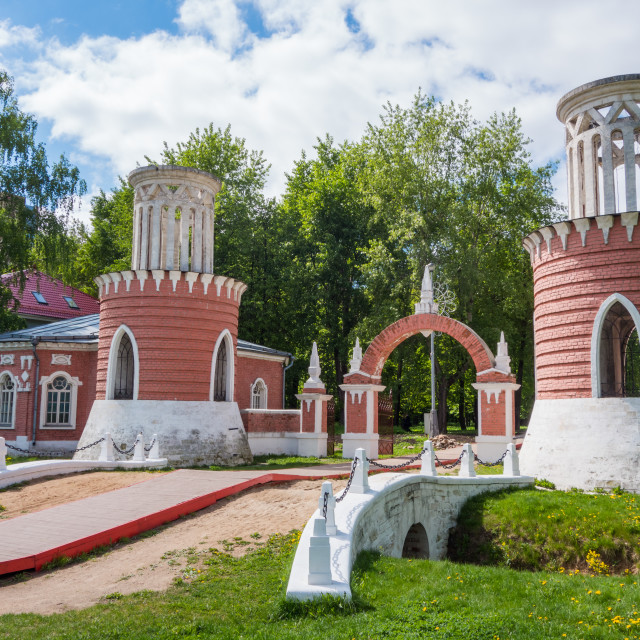 """""""The entrance gate to the Estate Vorontsovo"""" stock image"""