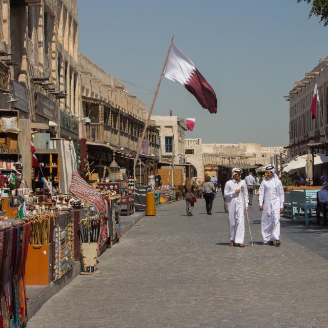 """Souq Waquif, Doha, Qatar"" stock image"
