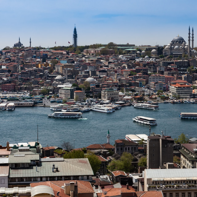 """The Golden Horn"" stock image"
