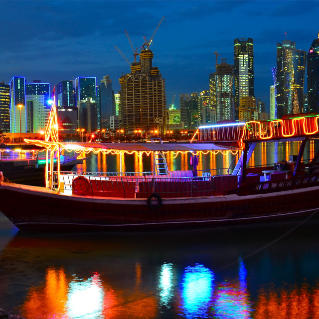 """""""Boat with lights"""" stock image"""