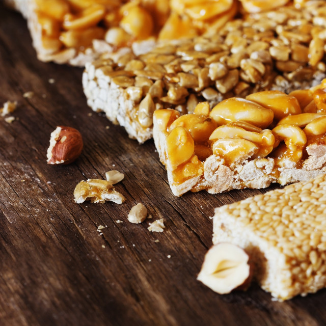 """""""Candy with nuts and caramel"""" stock image"""