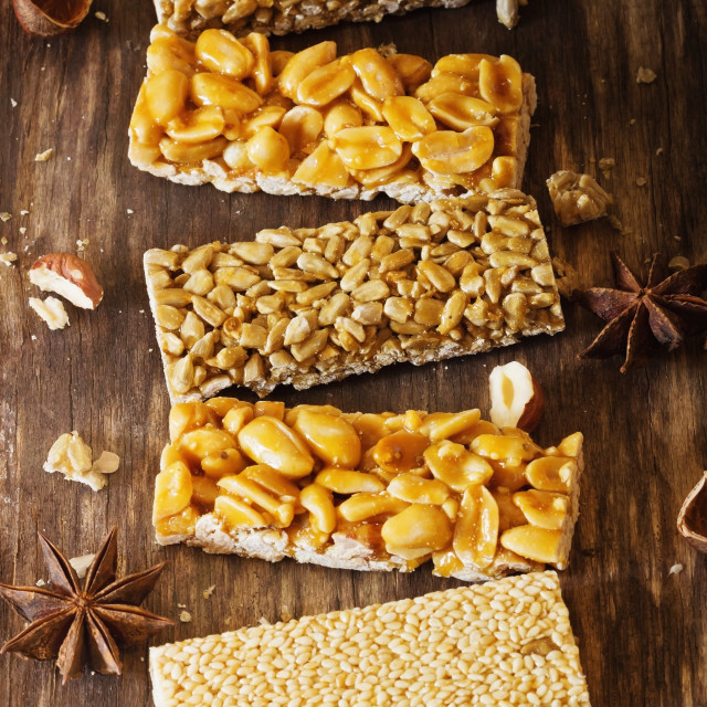 """Candy with nuts and caramel"" stock image"