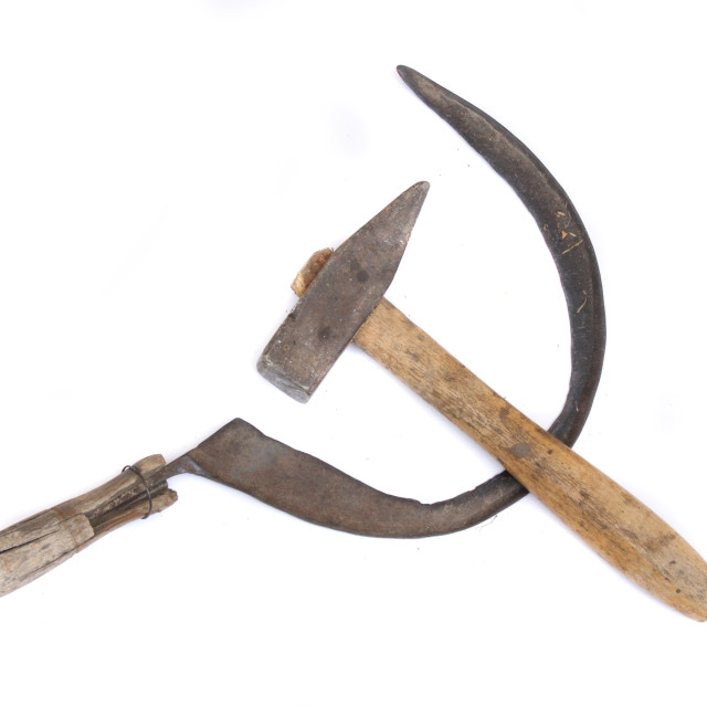 """symbols of USSR"" stock image"