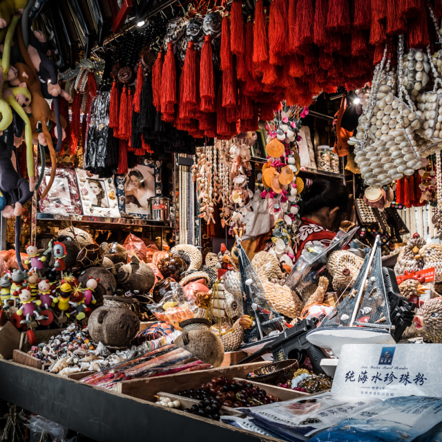 """""""Various Souvenirs in the Chinese market"""" stock image"""