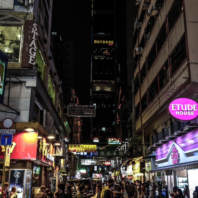 """""""The nightlife on the streets of Hong Kong"""" stock image"""