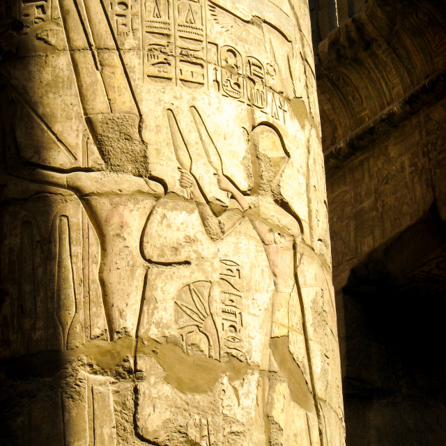 """""""Columns in the Hypostyle Hall at the Temple of Karnak (Luxor, Eg"""" stock image"""