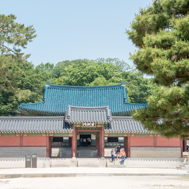 """Beautiful and Old Architecture in Changdeokgung Palace in Seoul"" stock image"