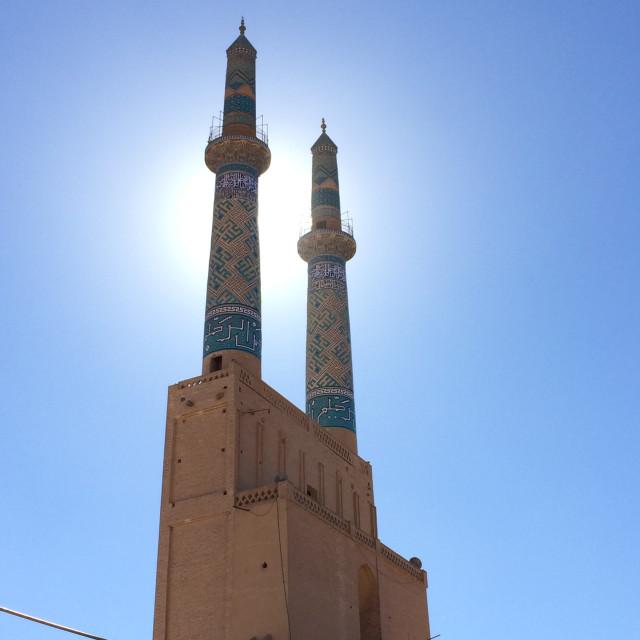 """Iran - Yazd"" stock image"