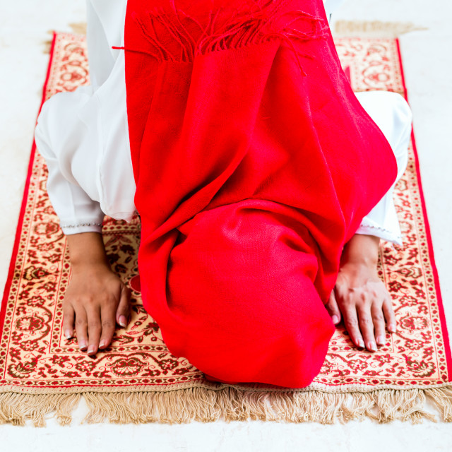 """Asian Muslim woman praying"" stock image"