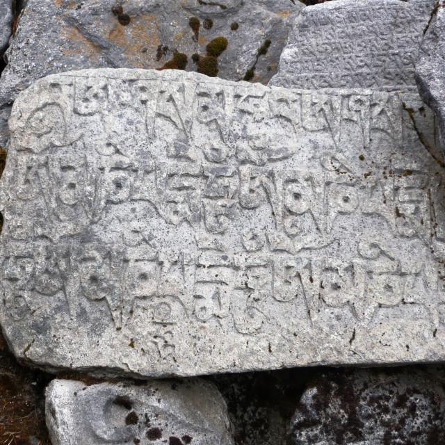 """Mani stone, Nepal"" stock image"