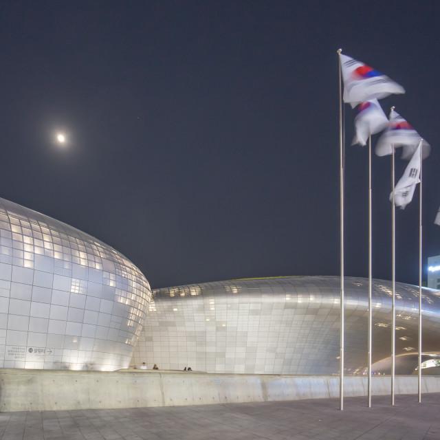 """Dongdaemun Design Plaza, Seoul"" stock image"