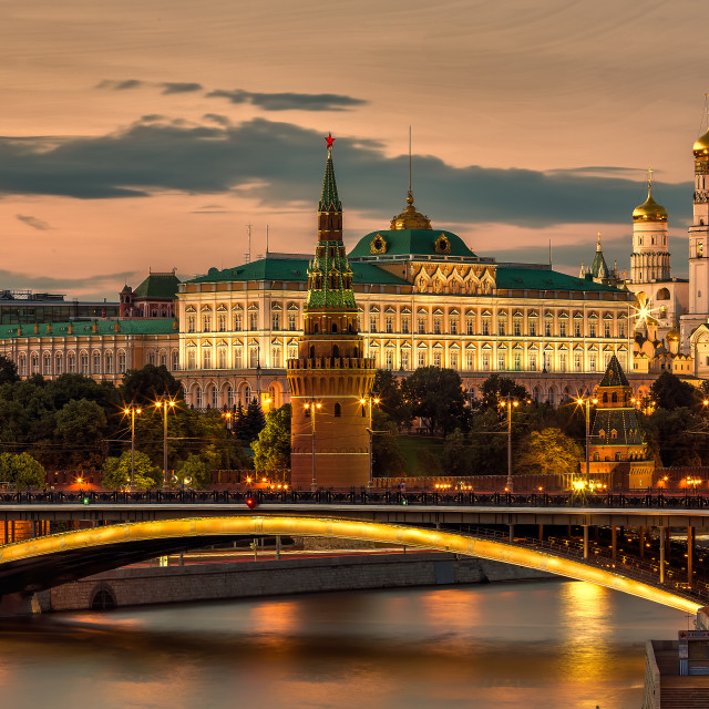 """Russia. Kremlin"" stock image"