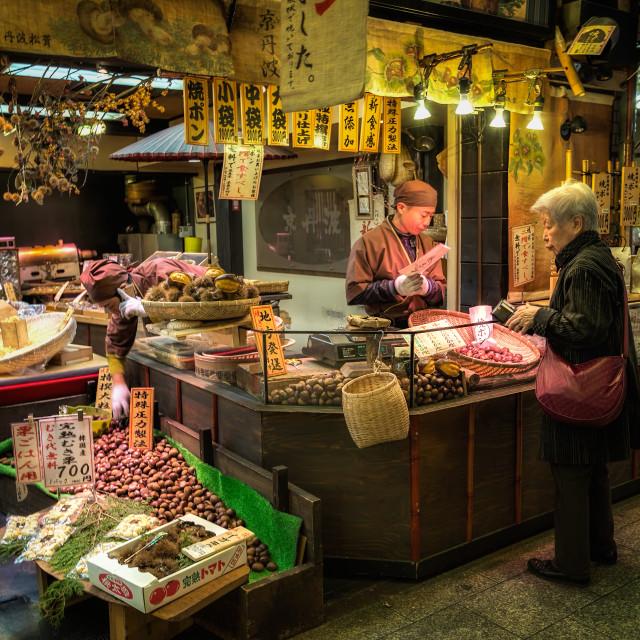 """""""Nishiki Market"""" stock image"""