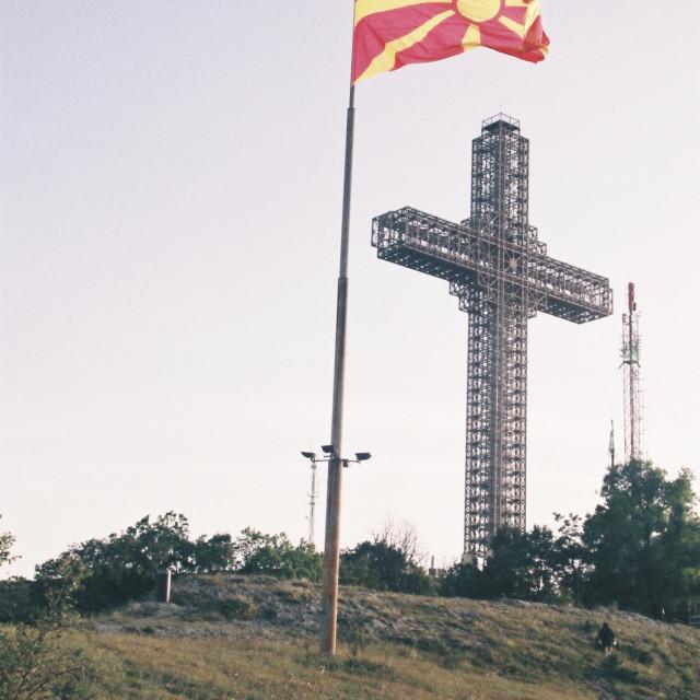 """Skopje, Macedonia"" stock image"