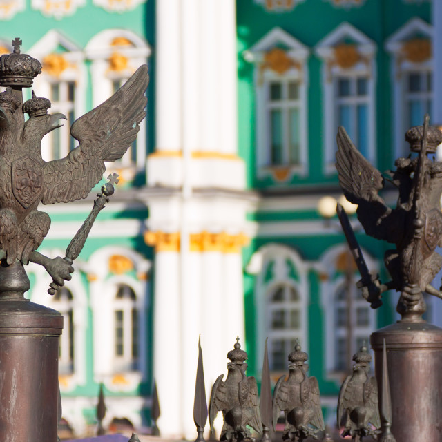 """Details of fence at Palace Square"" stock image"