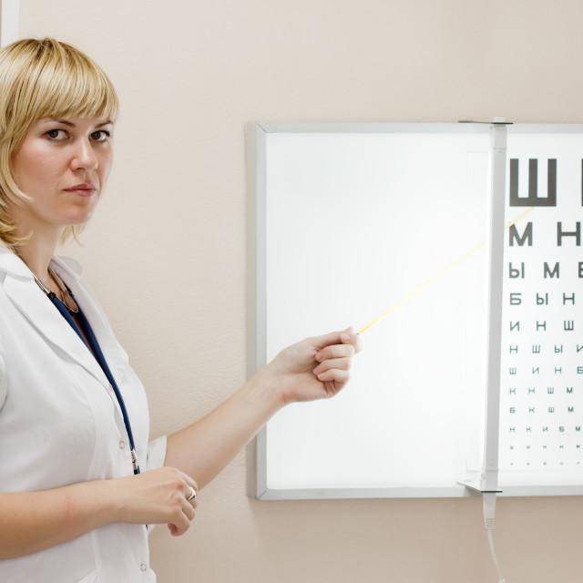 """""""ophthalmologist testing eyesight"""" stock image"""