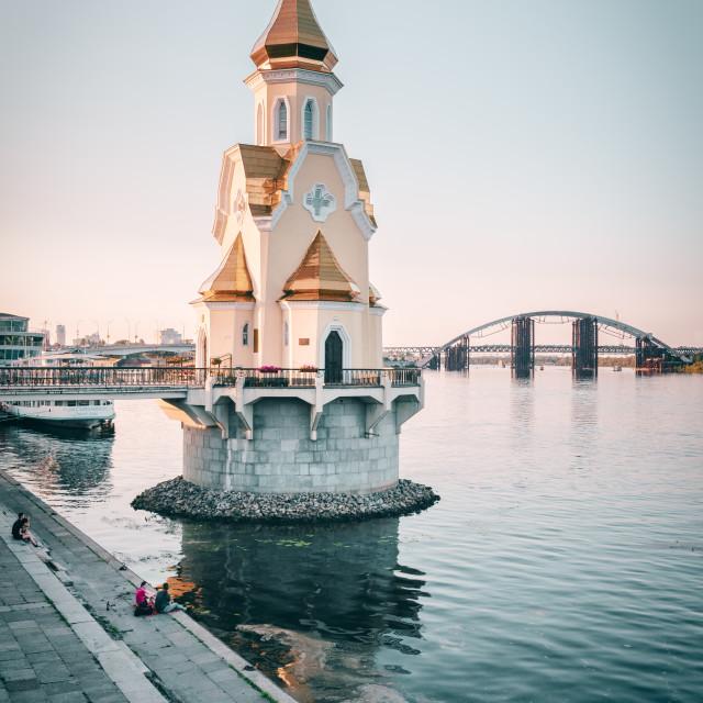 """Waterfront | Kiev, Ukraine 2016"" stock image"