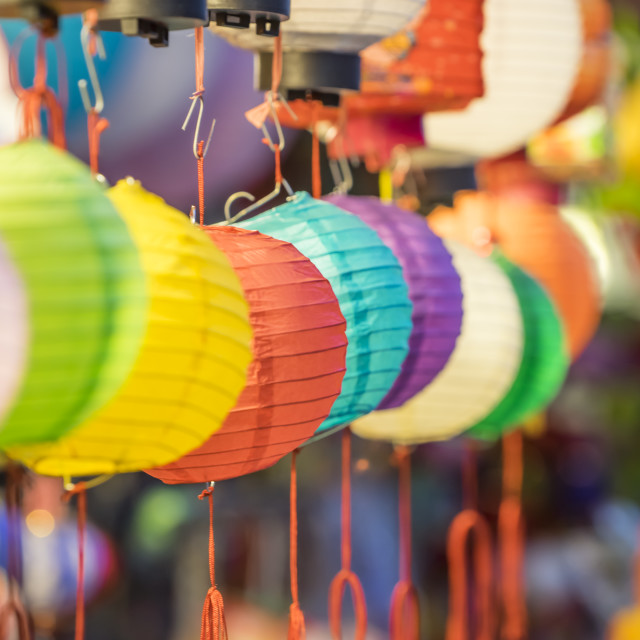 """Beautiful Lantern"" stock image"