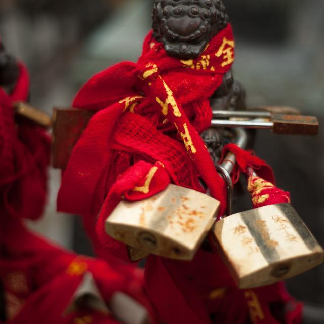 """Love Padlocks tied to a Dragon, China"" stock image"