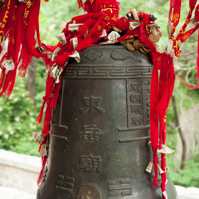 """""""Ceremonial red ribbons and money attached to a bell, Tai Shan, China"""" stock image"""