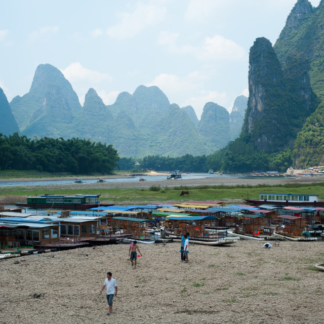 """View towards the mountains in Guilin, China"" stock image"