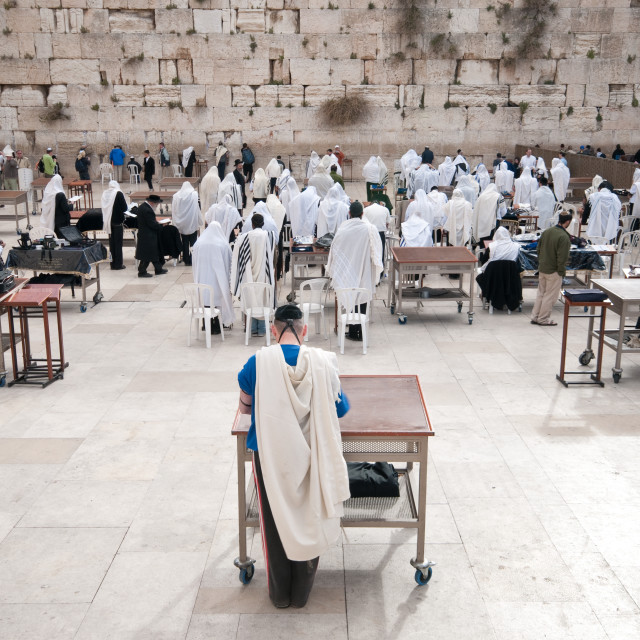 """Worshippers, Western Wall, Jerusalem, Israel"" stock image"