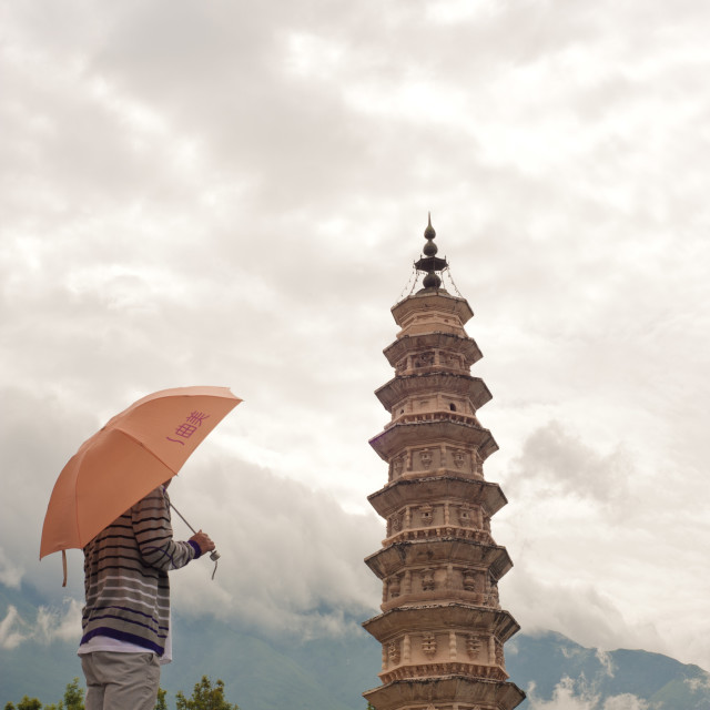 """Looking up at a Pagoda, Dali, China"" stock image"