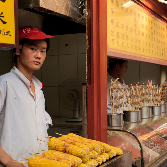 """Sweetcorn and Scorpions, Beijing, China"" stock image"