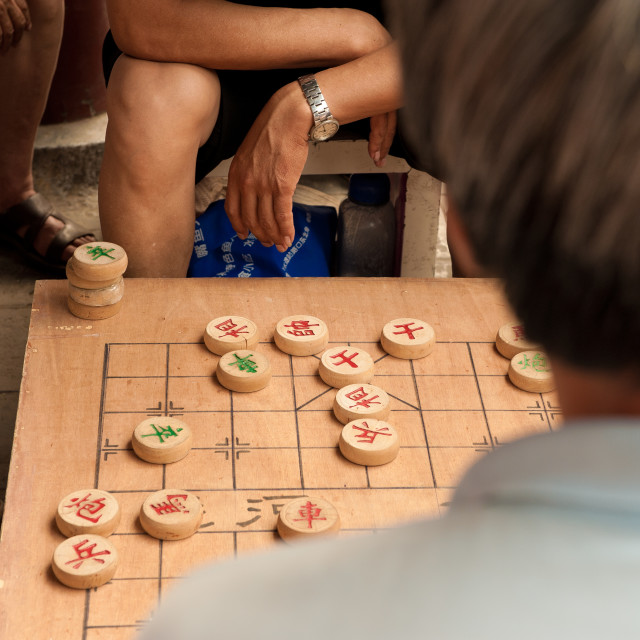 """Mahjong in the park, Beijing, China"" stock image"