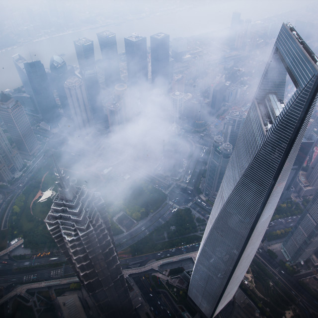 """Shanghai Tower"" stock image"