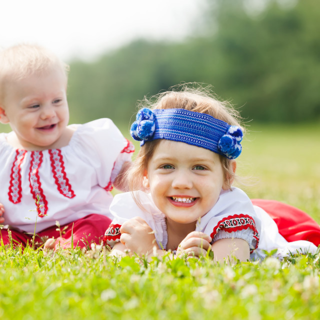 """""""Happy children in russian folk clothes"""" stock image"""