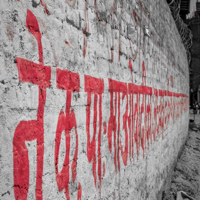 """Kathmandu Graffiti"" stock image"
