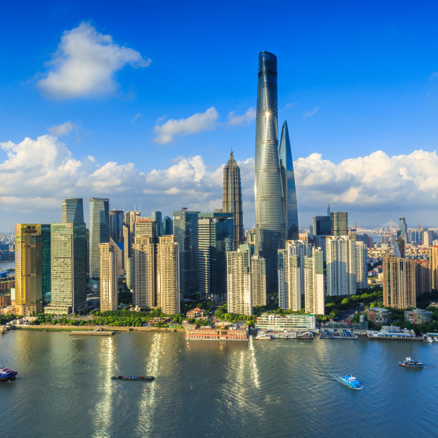 """A Modern City Shanghai"" stock image"