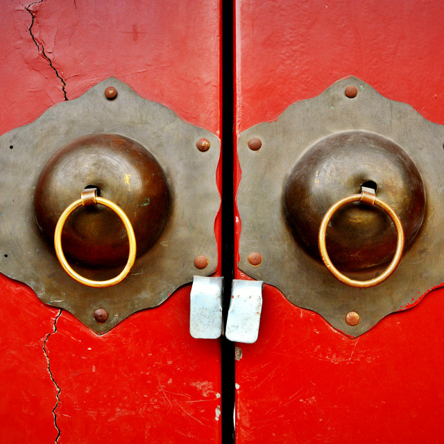 """""""Chinese Door With A Crack"""" stock image"""